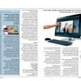 """מחשב All In One: אופנת המסך שכולל בתוכו את כל רכיבי המחשב הולכת וצוברת תאוצה. יצאנו לבדוק האם המחשב הקומפקטי החדש של """"דל"""" עושה את העבודה בשוק שמוצף במכשירים חדשים […]"""