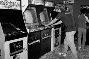 מכונת ארקייד. להיט בפאבים של שנות השבעים // צילום: אי.פי